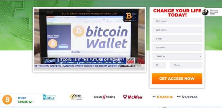 Recensione di Bitcoin Circuit
