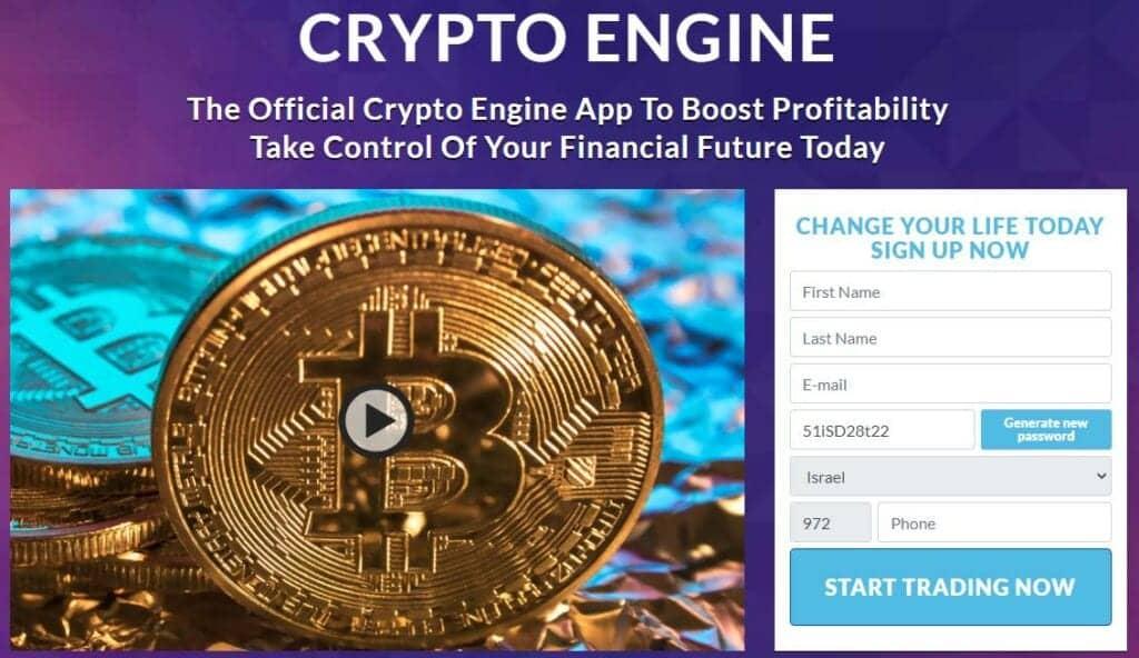 crypto engine